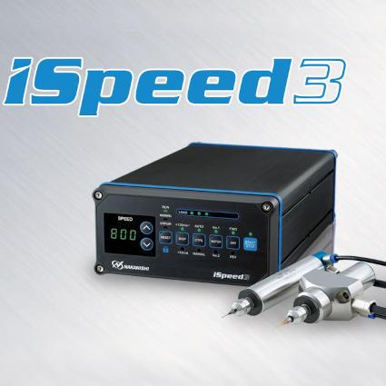 Nakanishi Italia - elettromandrini ad alta frequenza con potenza fino a 150W serie ispeed3